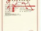 青岛市建筑市政公用工程总承包十专业二级资质转让哪家好?