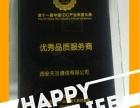 北京电信联通移动机房租用 佰兆独享2W一年