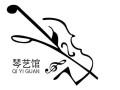 宁波学大提琴 小提琴 吉他 声乐 二胡 管乐到琴艺馆