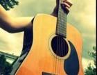 静安区专业吉他尤克里里声乐1对1教学学不会不收费