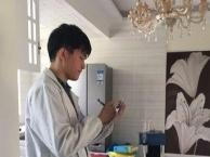 室内甲醛怎么检测|甲醛检测怎么收费|上门测甲醛靠谱