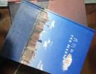 泉州高档相册设计制作,水晶相册制作,老同学聚会纪念册制作厂家