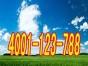 欢迎进入-南通阿诗丹顿燃气灶-(总部各中心%售后服务网站电话