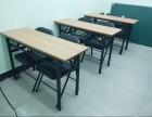 渝北折叠条桌椅培训条桌椅办公家具办公桌椅定做屏风隔断桌