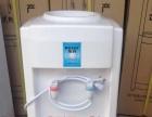 出售全新饮水机