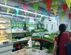朝阳亚运村黄金地段盈利超市转让证照齐全