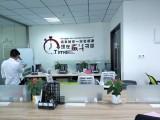 背景形象墙,前台logo,雪弗板,亚克力,不锈钢字,专业安装