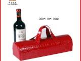 华企包装工厂定制高档皮质红酒盒
