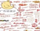 武汉梵星创意设计品牌VI设计logo包装画册海报