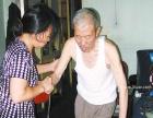 专业为您提供老人陪护医院护工临时工养老护理