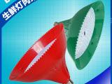 led新鲜灯 生鲜灯猪肉 蔬菜市场超市吊灯24W贴片塑料罩 红暖