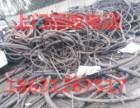 当地哪里有废铜回收废电缆上门收购单位