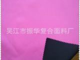 防水弹力面料复合TPU低透膜复合摇粒绒,户外功能性复合面料