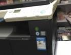 出售二手打印机