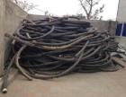 河北保定废电缆线回收公司