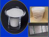 **超亮镜面磨料 钇稳定氧化锆介质研磨 含氧化锆95%左右抛光石