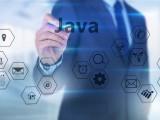 长沙Java基础班,Java编程入门课程