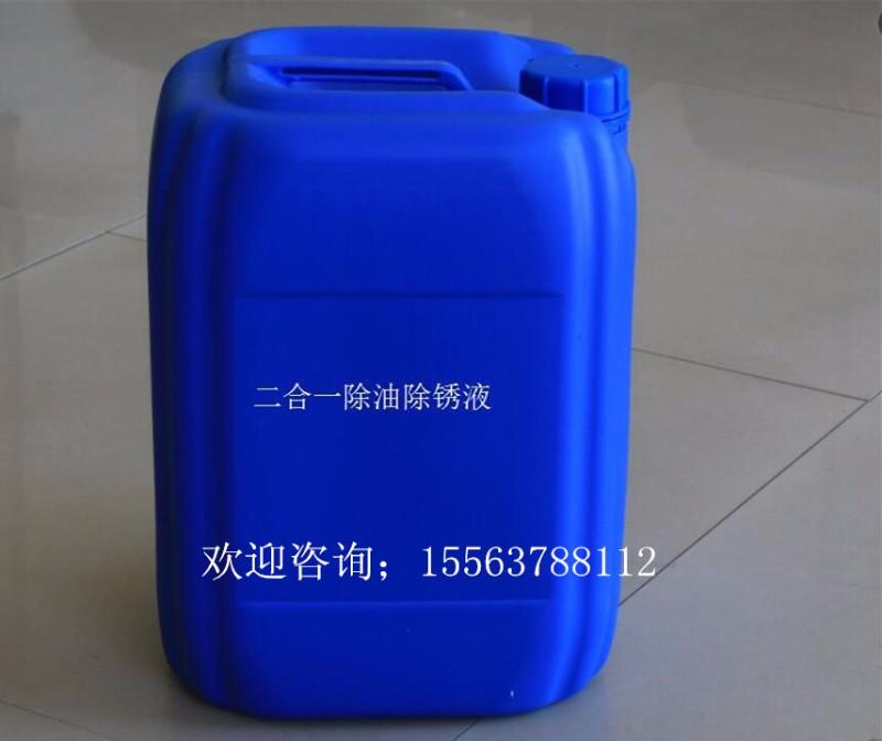 供应吉林 不锈钢电解光亮剂 不锈钢电解抛光设备 厂家直销