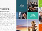 广州 全身较好较大规模的喷绘墙体广告制作公司 就是亮剑广告