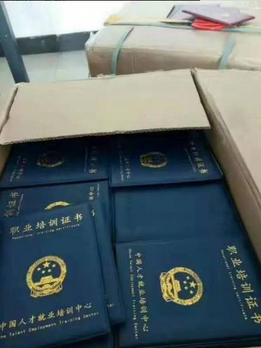 滨州正规月嫂培训学校