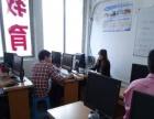 惠南哪里有学广告/平面/室内装潢