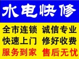 山东泰安年华中街 安装防盗网 最满意的服务