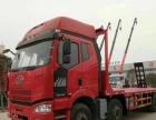 拖车40吨四桥前四后八挖掘机拖车