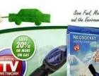 高效节油器招商加盟为你的爱车省油百分之十左右