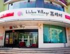 上海加盟荔枝村蛋糕店需要多少钱加盟优势有什么?