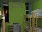 浦东东葛路附近的短租房-安心公寓五洲大道店
