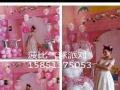 菠比气球——商场、婚礼布置、生日宴、礼仪庆典、开业
