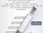 misszhang水光针