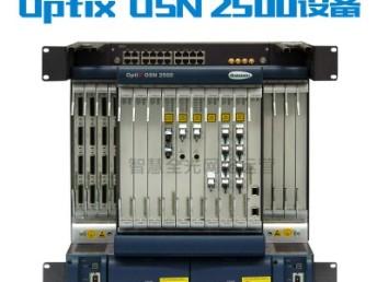 广州全新华为osn2500光端机