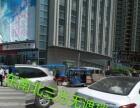 西咸新区世纪大道,启航时代广场一楼360平商铺出租