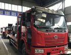 金华15吨挖机平板车低价出售