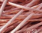 高价回收电线电缆 废金属 废铝 废不锈钢 废铁等