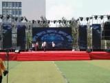 天津大屏租赁 天津舞台租赁 天津背景板搭建 天津灯光音响租赁