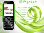 批发 Nokia/诺基亚N5000 超薄音乐手机 女款时尚 上网 商务手机