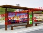 徐州瑞铂尔性价比最高价格低质量好服务好公交站台制造路名牌制造