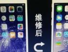 小米手机 小米5 红米手机全系列屏幕维修更换
