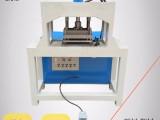 冲孔机不锈钢防盗网冲孔机 铝合金方管打孔机厂家直销