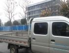 双排五座小货车