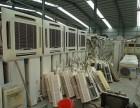 东莞回收二手空调 收购二手空调 中央空调设备回收