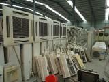 东莞回收二手办公家具家电空调 酒店厨具回收
