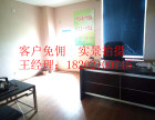 莘庄康城沿街商铺 410平 精装 3万 可做营业行业上海康城