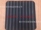 专业生产定做各种规格优质条纹橡胶板,防滑橡胶板 耐油橡胶板