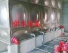 供应给水设备配套304不锈钢消防水箱,消防设备