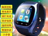 Watch-m26 蓝牙手表触屏 通话功能 智能穿戴 微信QQ短