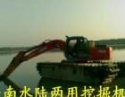 【水上挖机出租水陆挖机】加盟官网/加盟费用