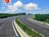 九江武宁县公路两侧护栏板厂家定做国标喷塑护栏板
